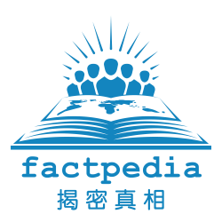 Factpedia logo201905-02.png